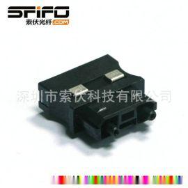 厂家批发 AMP塑料光纤接头1123445-1连接器 三菱伺服电缆线 数控