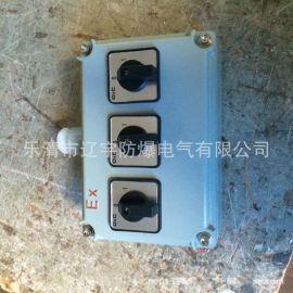 厂家直销 BJX系列防爆接线箱 防爆端子箱