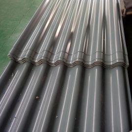 胜博 YX35-130-780型单板 0.3mm-1.0mm厚 彩钢压型板/横挂板/波纹板 彩钢横挂板