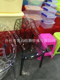 桌椅注塑模具 户外家居模具 精密板凳模具