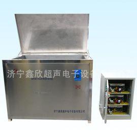 超声波清洗机清洗汽车缸体散热器及零部件