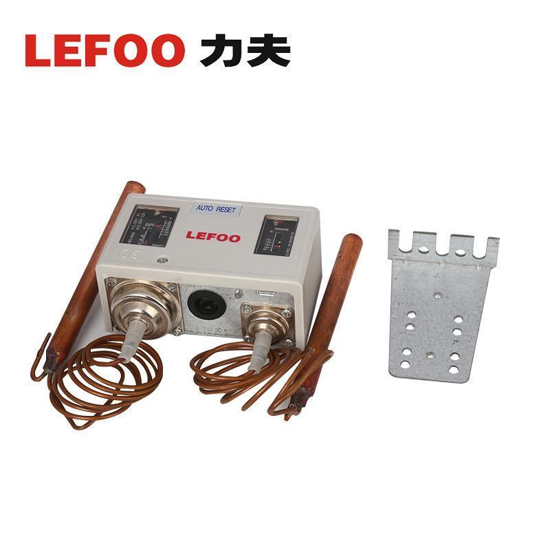雙溫控制器 智慧數顯 製冷裝置  感測器 量大從優
