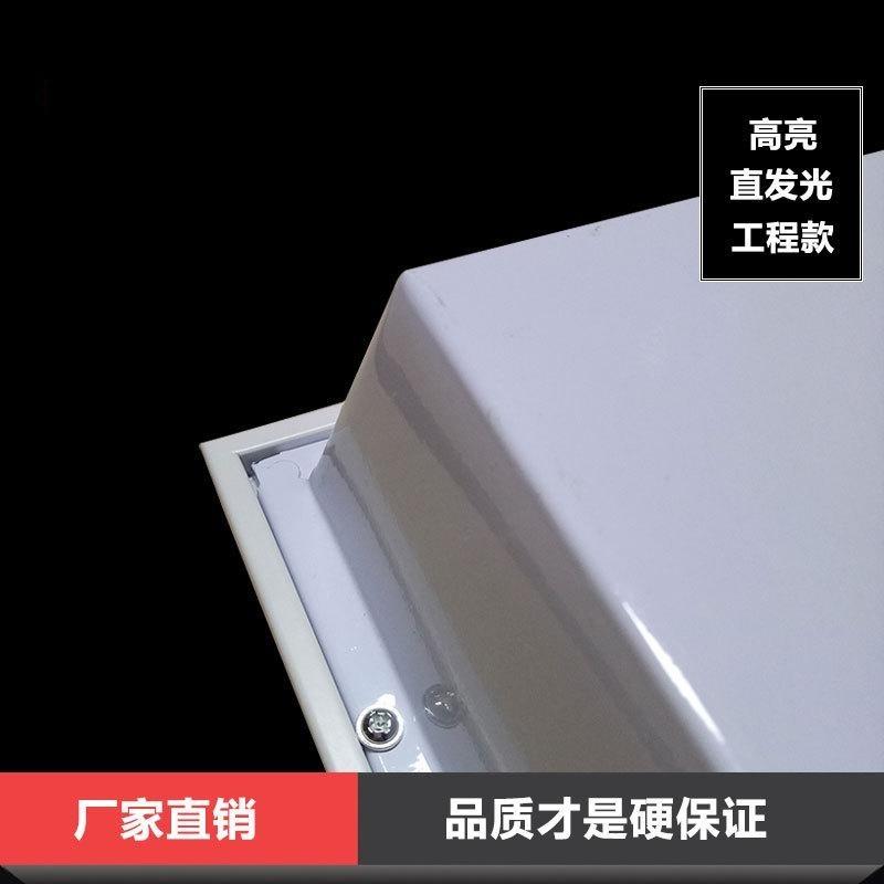 家居照明600600直下式发光平板灯 led天花吊顶48w面板灯工程款