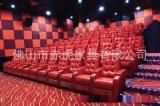 工厂长期供货商业家具 各种VIP影城影院沙发