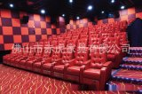 工廠長期供貨商業用途家具 各種VIP影城影院沙發高端質量價格合理
