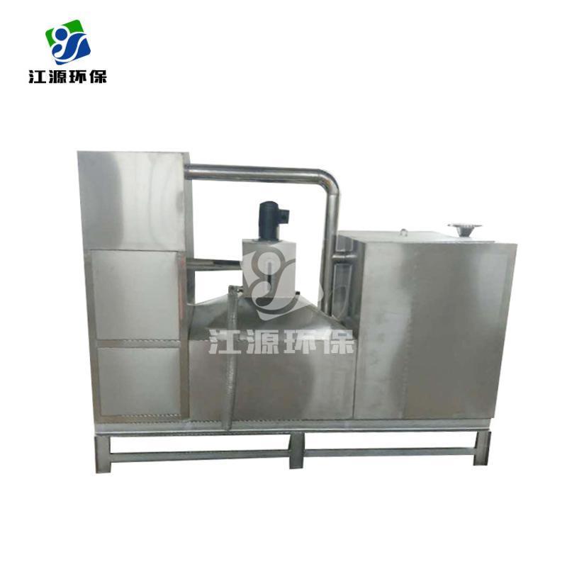2018餐飲HBOS-Y不鏽鋼油水分離器 多功能不鏽鋼油水分離器設備