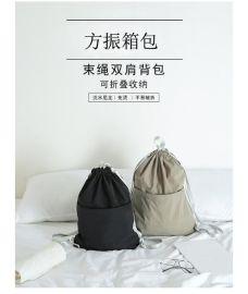 上海定制时尚折叠背包 双肩背包 购物袋 礼品定做来图打样