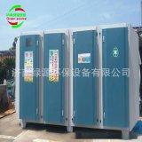 光氧催化废气处理设备 uv光氧净化器