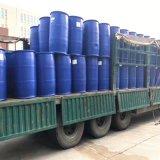 现货供应南亚128环氧树脂高品质有机化工原料