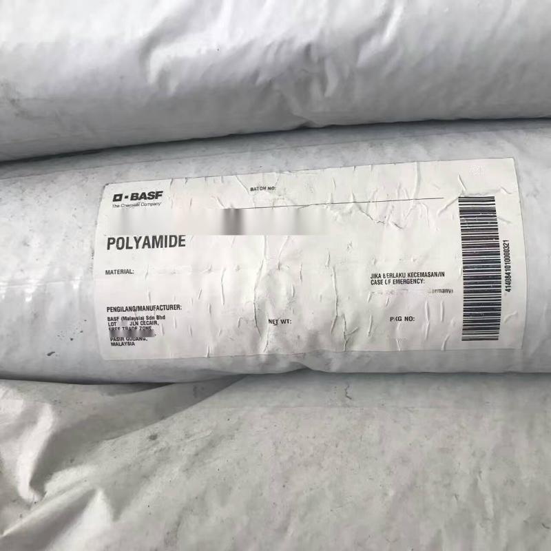 工程塑料PA66 德国** A3HG2 耐磨耐油尼龙料 玻纤增强级尼龙66