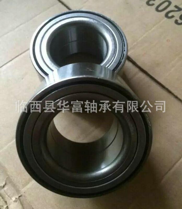 CNHF 华富供应DAC38710039汽车轮毂轴承 精工制造农用机械轴承
