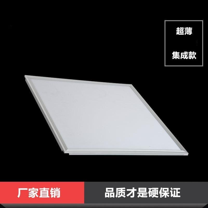 300300集成吊頂燈 12w 高亮節能面板燈嵌入式led平板燈 質保3年
