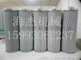 黎明RF-1300X5L-Y/C 國標回油過濾器