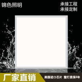厂家直销led平板灯600*600 工程款面板灯