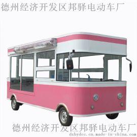 厂家直销多功能小吃车无烟烧烤车流动售卖车