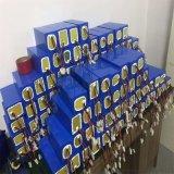 優環 36V 鋰電池 鋰電池組