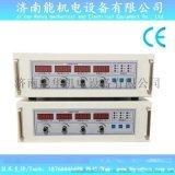 脈衝恆流電源,脈衝電流源,脈衝恆流恆壓電源