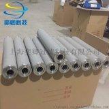 钛棒厂家 上海钛棒滤芯 纯钛材质