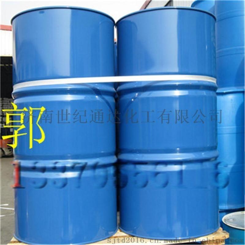乙二醇**生产厂家价格优惠量大从优