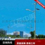 厂家直销6米~10米单臂新农村风光互补led太阳能路灯 太阳能路灯杆