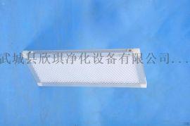 铝合金初效板式过滤器G3
