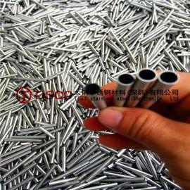 316不锈钢管 耐腐蚀不锈钢管 不锈钢无缝管 不锈钢管批发 不锈钢管厂家