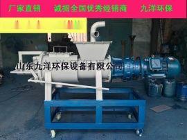 JY系列应用于牛粪脱水机、鸡粪干湿分离机技术处理
