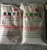 供西寧pvc復合穩定劑和青海復合穩定劑詳情