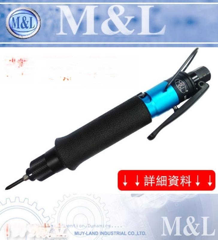 M&L T48LB~T68LB 定扭扳手式气动起子