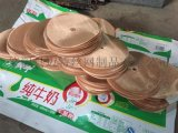 磷铜方孔网、400目耐酸碱磷铜网、高目数平织铜过滤网