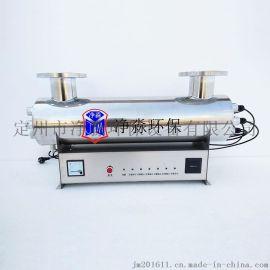 净淼供应JM-UVC-450管道式紫外线消毒器杀菌器水处理设备