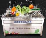 多功能渦流洗菜機1500