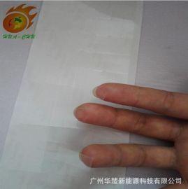 HC-UV100太阳能定位胶带