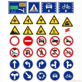 茂名道路标识牌订做,高州指路标志牌加工,化州公路护栏安装