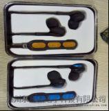 DXC0018蓝牙耳机