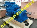 2.2KW渣浆泵_秒速pk10石泵渣浆泵业
