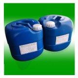 PVC無氣味膠水有?