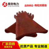 耐高温绝缘手套 高压绝缘手套专业生产厂家河北易创