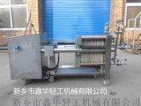 板框式纸板精滤机 21片 果汁纸板精滤机