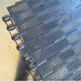 580型304不锈钢鲜笋烘链板  不锈钢链板输送带