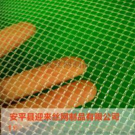 塑料网,养殖塑料网,塑料平网