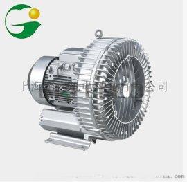 无水无油型2RB410N-7AH06格凌高压风机 污水处理用2RB410N-7AH06侧风道鼓风机