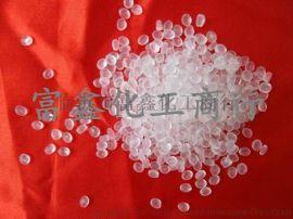 塑料透明防雾剂|PE透明防雾剂|保鲜膜防雾剂|塑料防雾母粒