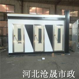 承德工地移动厕所 彩钢移动卫生间厂家