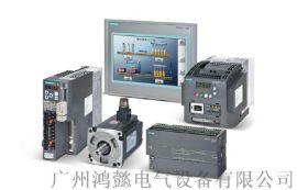 S7-200 SMART,EM DE16 數位量輸入擴展模組,16 路輸入
