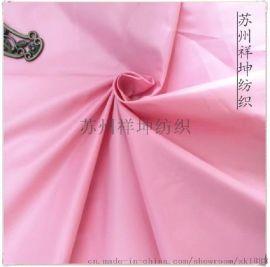 300T高F消光涤塔夫皮膜压光---**涤纶面料 羽绒服风衣面料