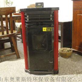 家用小空调生物质颗粒取暖炉