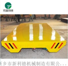 智能平板过跨车钢材转运输平板车定制生产
