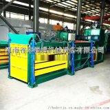 卧式废纸打包机提高打包效率增加废纸回收利润