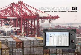 S70三防工業RFID高性能條碼掃描手持PAD